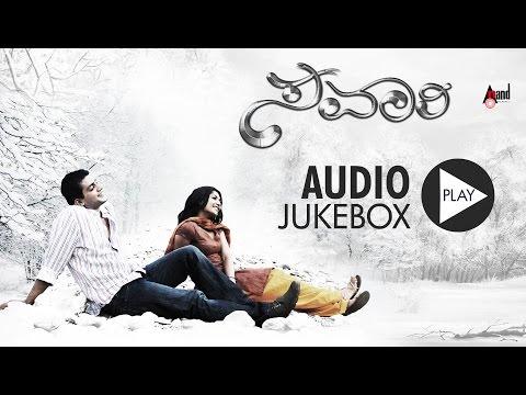 Savaari| Kannada Audio Jukebox | Raghumukharji , Srinagar Kitty | Kalinimukharji | Manikanth Kadri