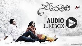 Savaari | Audio JukeBox | Feat. Raghu Mukharji, Srinagar Kitty, Kalini Mukharji | New Kannada