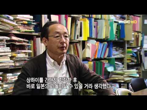 난징 대학살 3부 증언 1937년 겨울