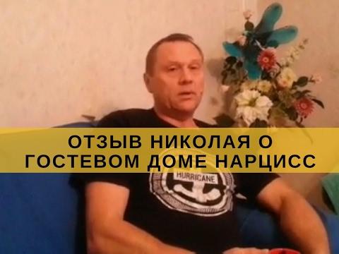 КОТТЕДЖ ПОД МИНСКОМ НА СУТКИ. НЕДОРОГО - YouTube