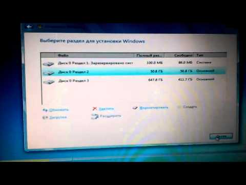 HP Pavilion G6 Установка Windows 7 вместо Windows 8
