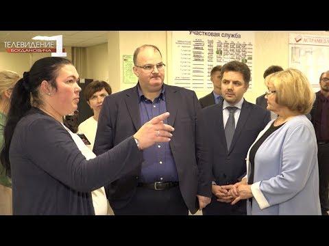 Плановый визит Людмилы Бабушкиной и Андрея Цветкова