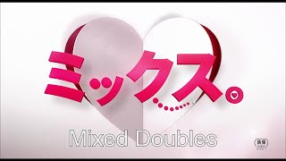 A star-studded gem of a romantic comedy written by Ryota Kosawa of ...