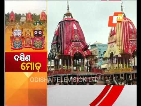 Chariots in Puri will turn to South today - Rath Yatra 2017
