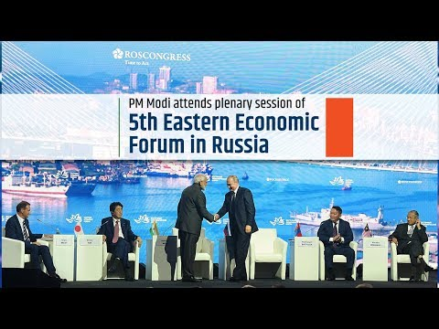 PM Modi attends plenary session of 5th Eastern Economic Forum in Russia