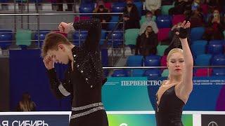 Анастасия Мухортова Дмитрий Евгеньев Короткая программа Первенство России среди юниоров 2021