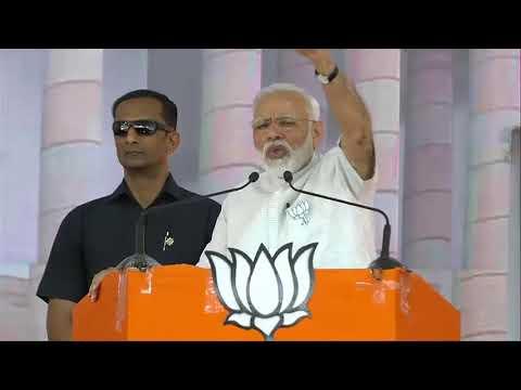 PM Shri Narendra Modi addresses public meeting in Amreli, Gujarat : 18.04.2019