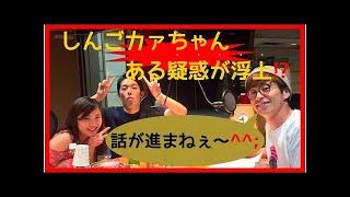 お笑いコンビ「オリラジ」の『チャラ男』こと藤森慎吾が、母親とのエピ...