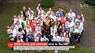Оригінальне привітання: британські та американські дипломати заспівали українською