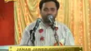 JAWED GOPALPURI 1 - JASHN-E-QAIM (A.S.) at Rauza-e-Kazmain - 18 Shaban 1433 hijri 2012 Mp3 Yukle Endir indir Download - INDIRMP3.RU