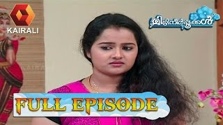 Mizhineerpookkal EP-20 TV Serial Full Episode