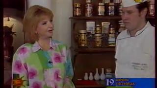 Завтрак с Роксаной (ОРТ, 19.06.1998)