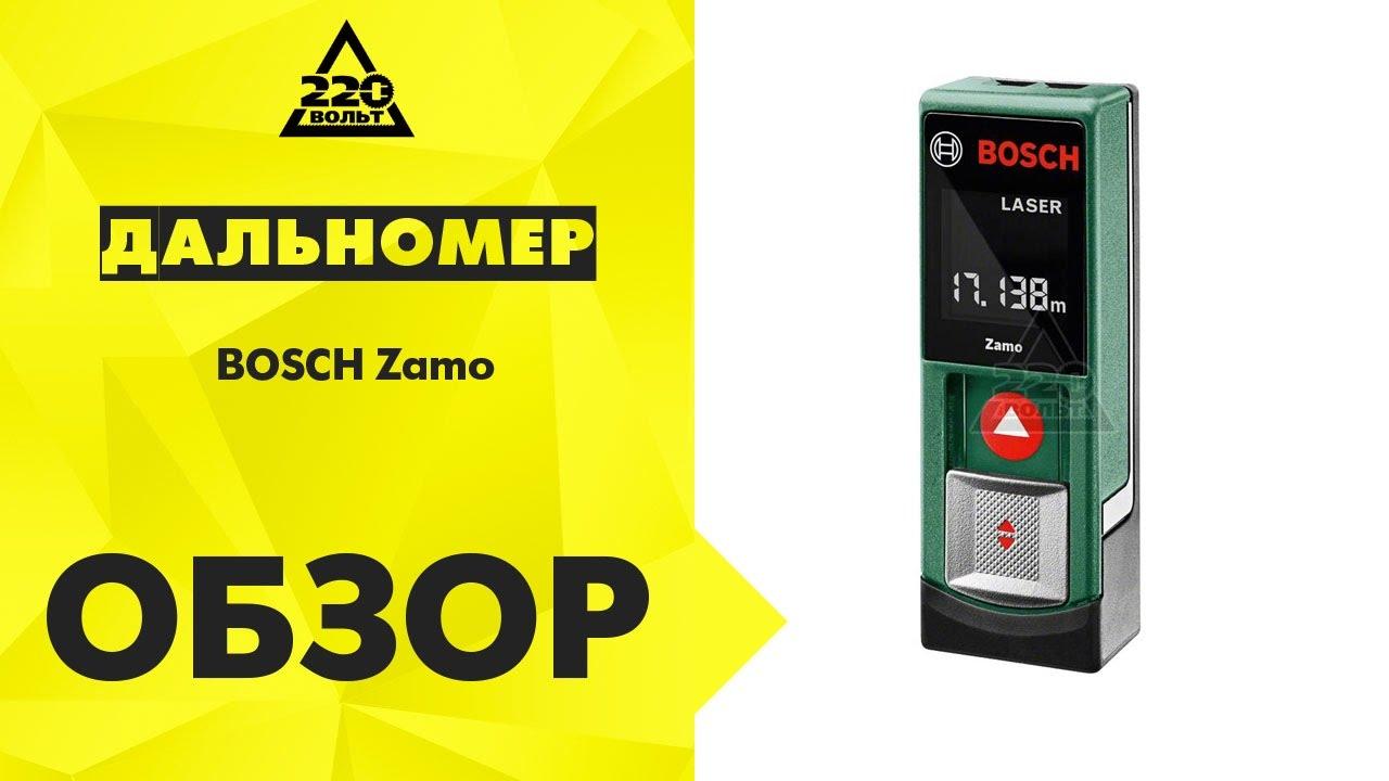 . Дальномеры. Plr 25. Практичный дальномер на все случаи. 0 оценки. Купить онлайн. Bosch цифровые лазерные дальномеры plr 25. Отметить.