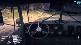 Моды для Spintires 2015 - Вид из кабины (Camera Cabin mod)