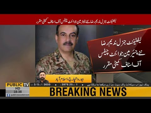Lt Gen Nadeem Raza Appointed As Chairman Joint Chiefs Of Staff Committee (CJCSC)