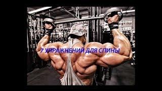 ТОП 7 лучших упражнений для укрепления спины и пресса для избавления от грыж дома и в зале