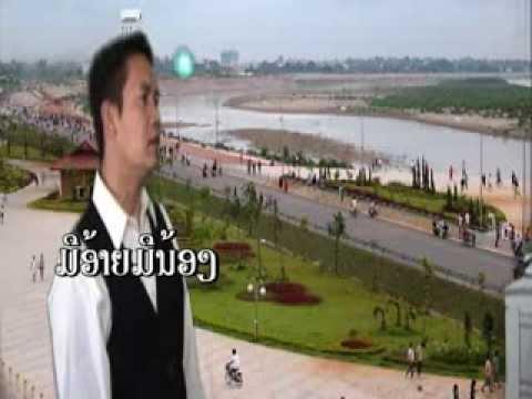 Laos / Thai music  Hart dond chan san ya