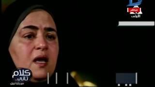 كلام تانى| الإعلامية رشا نبيل توجه رسالة قوية للمجتمع مستشدة بنماذج وطنية تقشعر لها الأبدان