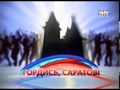 "Рубрика ""Гордись, Саратов!"". Кинотеатр ""Победа"""