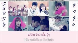 Video [KARAOKE/THAISUB] Jadu (자두) - Turtles Fly (거북이 날다) Sassy, Go Go OST Part 1 download MP3, 3GP, MP4, WEBM, AVI, FLV Maret 2018