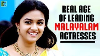 Leading Malayalam Actresses And Their Real Age | Real Age of Malayalam Actresses