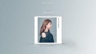 [Audio] KANG Anna (강안나) - Blue…
