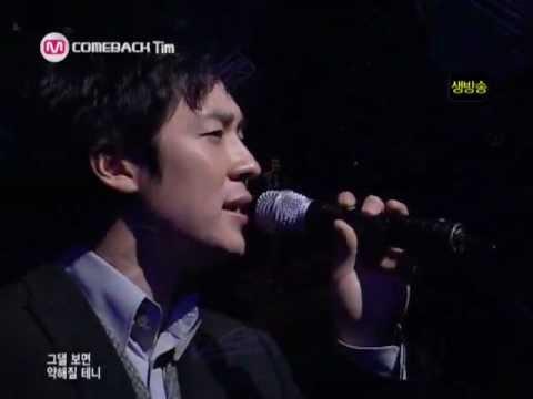 Tim (팀) Hwang