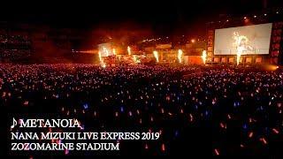 水樹奈々「METANOIA」(NANA MIZUKI LIVE EXPRESS 2019)