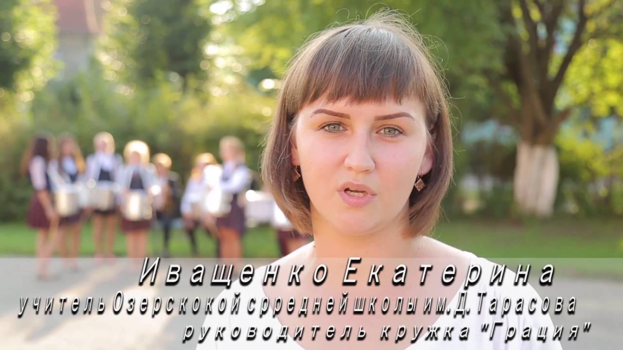 Юлдашева Е.М. МБОУ СОШ им. Д,Тарасова г.Озёрска Калининградской обл.