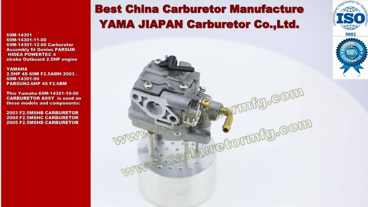 Yamaha Outboard Carburetor 4//5 HP 2005 and Up  67D-14301-03