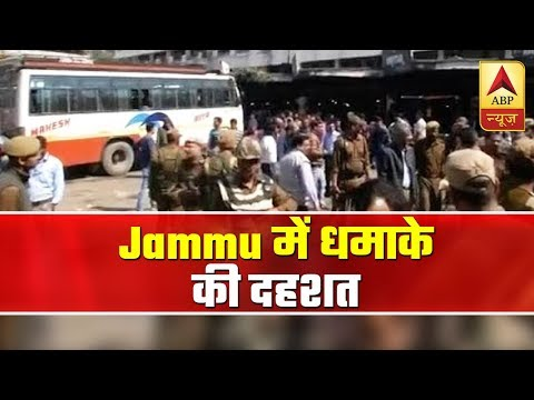 2 Kashmiri Youngsters Beaten Up In UP`s Lucknow | ABP News