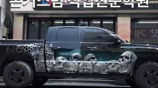 [국비지원]대전 커스텀 수전사 취업,창업 교육