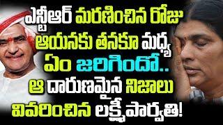 What happened on the day ntr passed away, shocking facts! | telugu gossips | telugu boxoffice