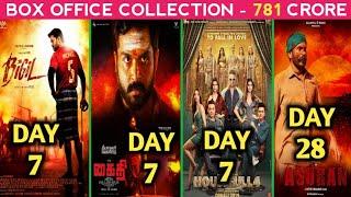 Box Office Collection Of Bigil,Kaithi,Housefull 4 & Asuran,Bigil Collection,Kaithi Collection