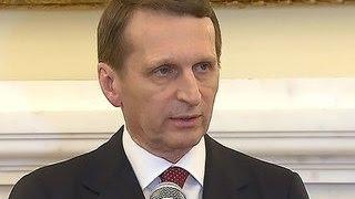 Нарышкин: после холодной войны НАТО могла стать другой, но не стала