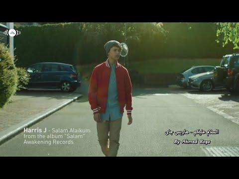 Harris J - Salam Alaikum | السلام عليكم - مترجمة