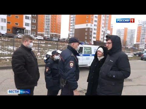 Жителей Тверской области просят оставаться дома и соблюдать режим самоизоляции