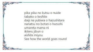 Keane - Ishin Denshin You've Got to Help Yourself Lyrics
