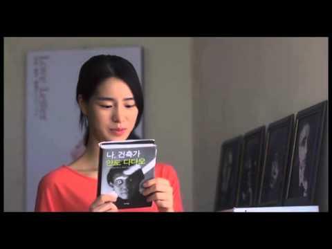 Song seungheon and lim jiyeon sex - 2 9