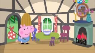 Сказка для Джорджа от Свинки Пеппы #DJESSMAY