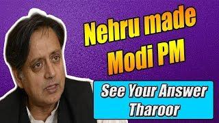 Shashi Tharoor insulting PM Modi| Aaj Ki Taza Khabar