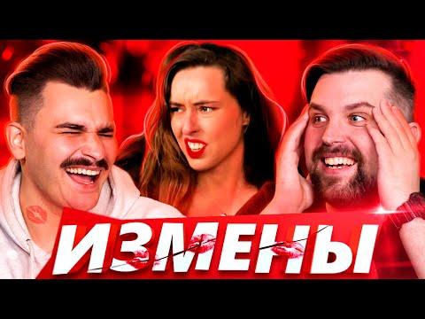"""ПОХОТЛИВЫЙ ФИТНЕС-ТРЕНЕР НА ШОУ """"ИЗМЕНЫ"""""""