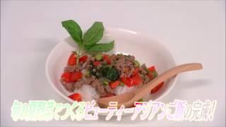 レシピの詳細はコチラから! https://jobikai.com/recipe-226 旬の野菜...