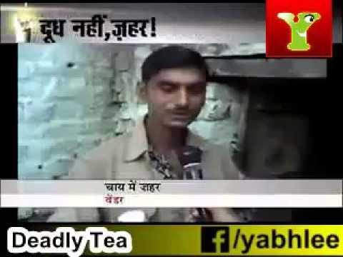Allahabad Railway Station, in milk poision Tea.  http://sharvanlal.com/