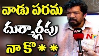 Posani Krishna Murali Responds on Narcotics mafia in Telugu Film Industry || NTV