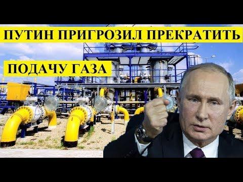 Срыв переговоров по транзиту газа