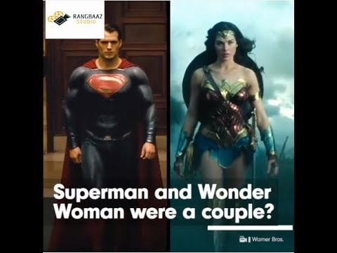 Superman And Wonder Woman Were A Couple?