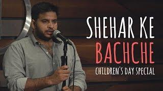 Shehar