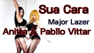 Major lazer - Sua Cara feat.Anitta pabllovittar choreography Ari