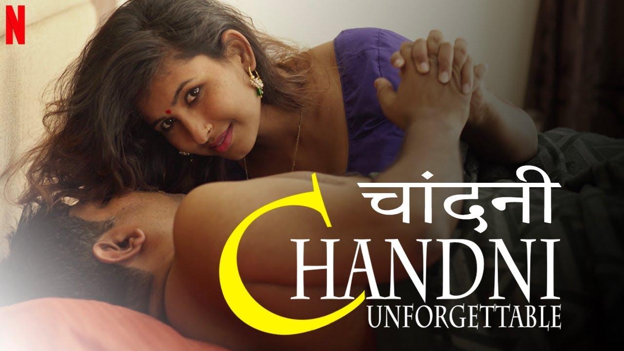 Download Chandni New Hindi Short Movie